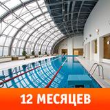 Корпоративная карта на 12 месяцев в Orange Fitness Павелецкая (msp)