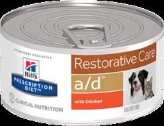 Ветеринарный корм для собак и кошек для поддержания здоровья в период восстановления Hill`s Prescription Diet a/d
