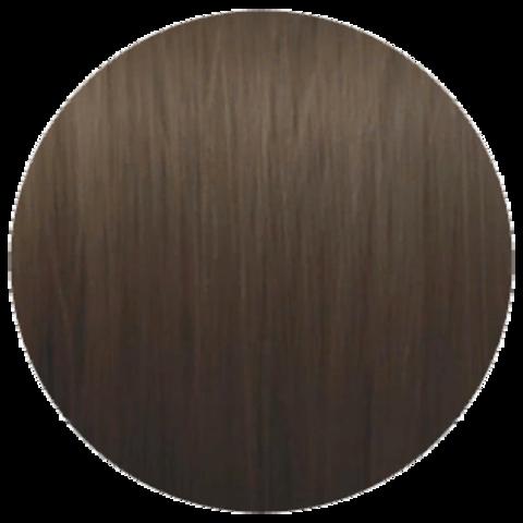Wella Professional Illumina Color 5/81 (Светло-коричневый, жемчужно-пепельный) - Стойкая крем-краска для волос