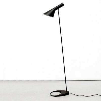 _AJ_Floor_Lamp_delightful_su_2