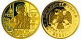 2002 год Россия 50 рублей Au-999, 7,78 гр. Дионисий P1300