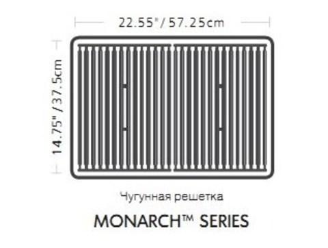 MONARCH 340 Газовый гриль