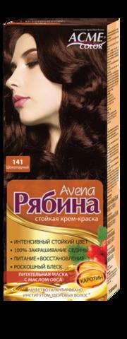 Рябина Avena Крем-краска для волос тон №141 шоколадный