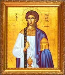 Прохор Никомидийский, Апостол от 70-ти, епископ. Икона на холсте.