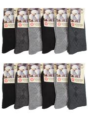 B26 носки мужские 42-48 (12шт.), цветные