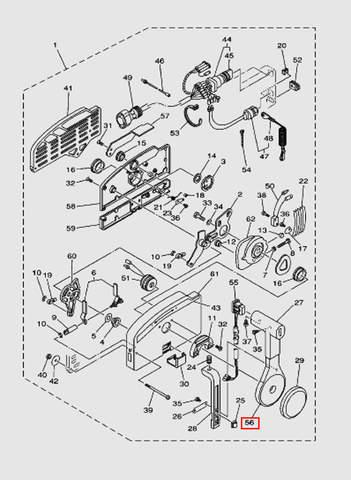 Рычаг управления для лодочного мотора T40 Sea-PRO (28-56)