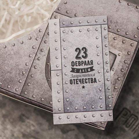 Бирка на упаковку 23 февраля/Металл