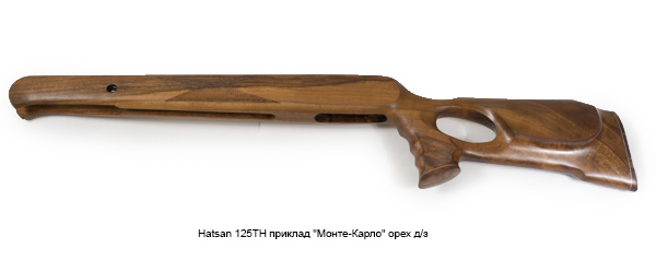 Приклад для хатсан 125 своими руками