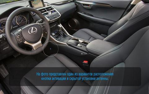 Гарант Консул 25012.L для LEXUS NX /2015-/ А+ P