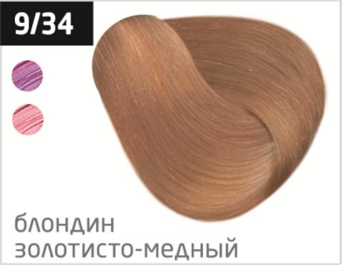 OLLIN silk touch 9/34 блондин золотисто-медный 60мл безаммиачный стойкий краситель для волос