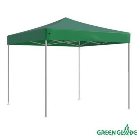 Садовый тент шатер гармошка Green Glade 3001S складной
