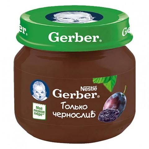 Gerber® Фруктовое пюре чернослив 80гр
