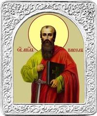 Святой Павел. Маленькая икона в серебряной раме.