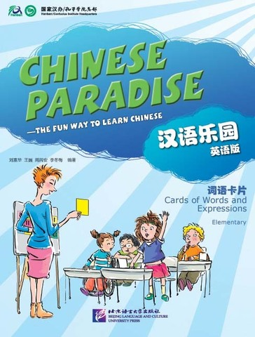 CHINESE PARADISE (English Edition) - Cards of Words and Expressions