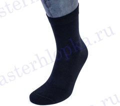 Носки мужские (12 пар ) арт.908 цвет черный