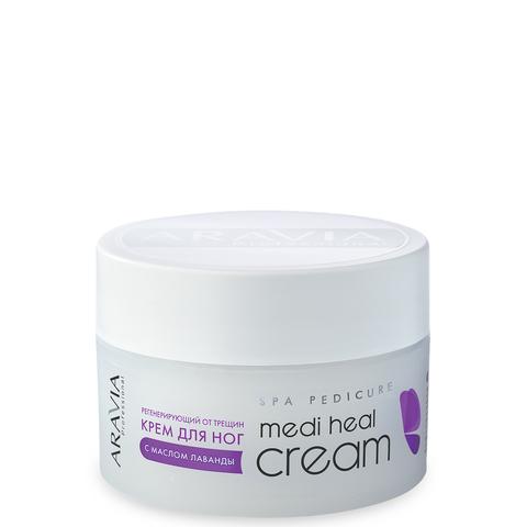 Крем регенерирующий  от трещин с лавандой Medi Heal Cream,ARAVIA Professional,150 мл,