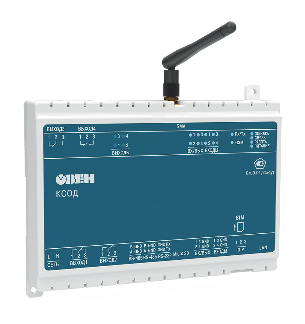 КСОД контроллер для учета ресурсов