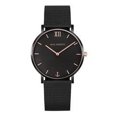 Унисекс немецкие часы Paul Hewitt, Sailor Line PH-SA-B-BSR-4S