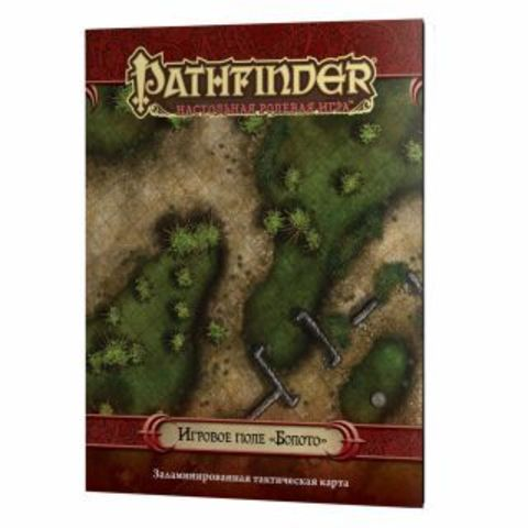Pathfinder. Игровое поле Болото