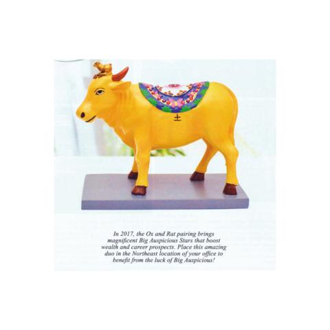 Карточка Священная Корова