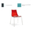 Calligaris CB_1298-I P77 P296 — Стул CONNUBIA LED