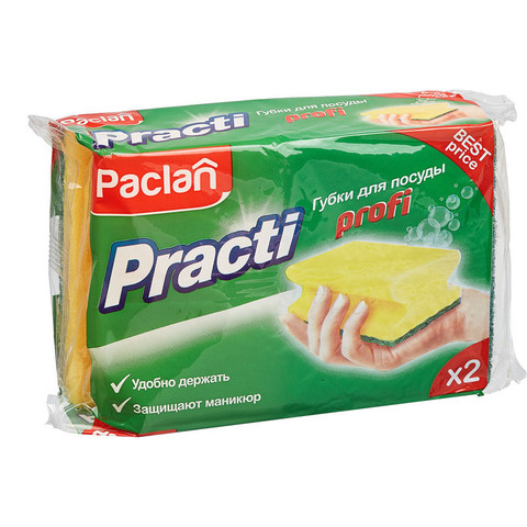 Губка для мытья посуды с выемкой д/пальцев 2шт/уп. PACLAN