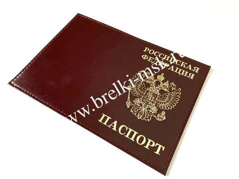 Обложка для паспорта из натуральной кожи с гербом РФ. Цвет Бордовый