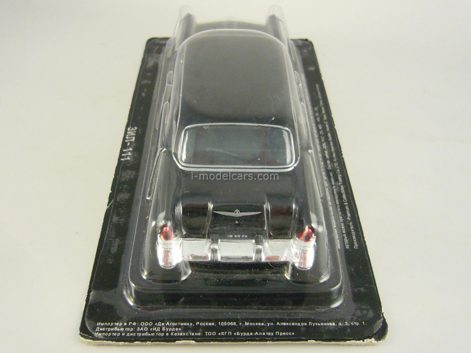 ZIL-111 black 1:43 DeAgostini Auto Legends USSR #49