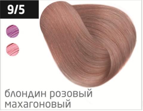 OLLIN silk touch 9/5 блондин махагоновый 60мл безаммиачный стойкий краситель для волос