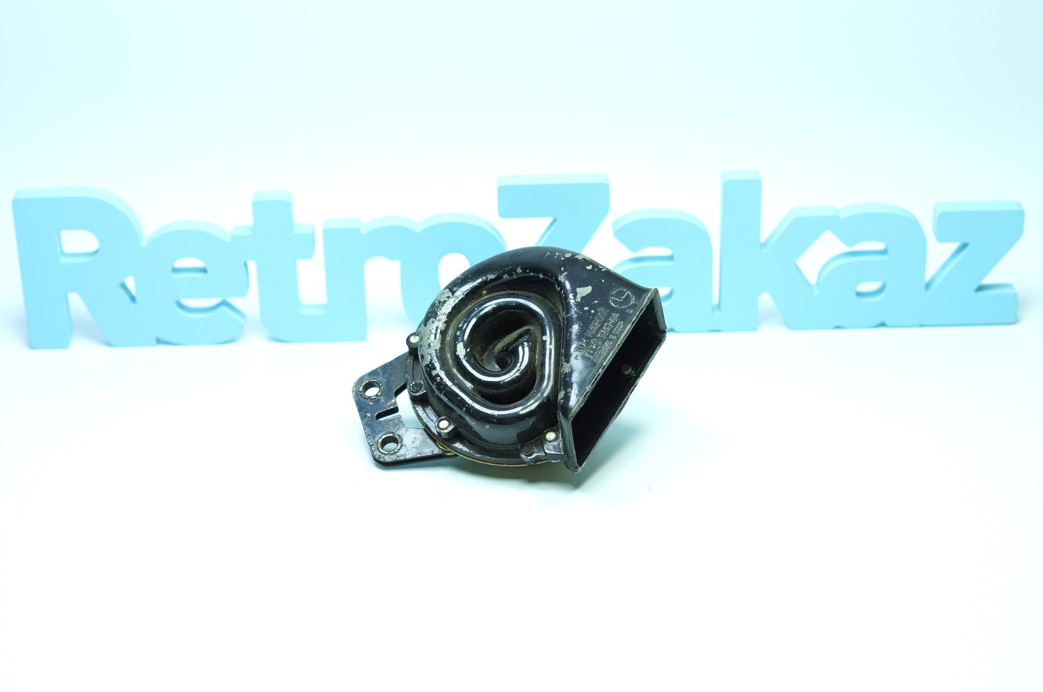Сигнал звуковой С302Г Газ 2410
