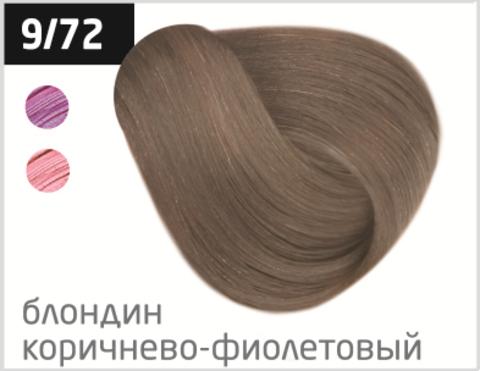OLLIN silk touch 9/72 блондин коричнево-фиолетовый 60мл безаммиачный стойкий краситель для волос
