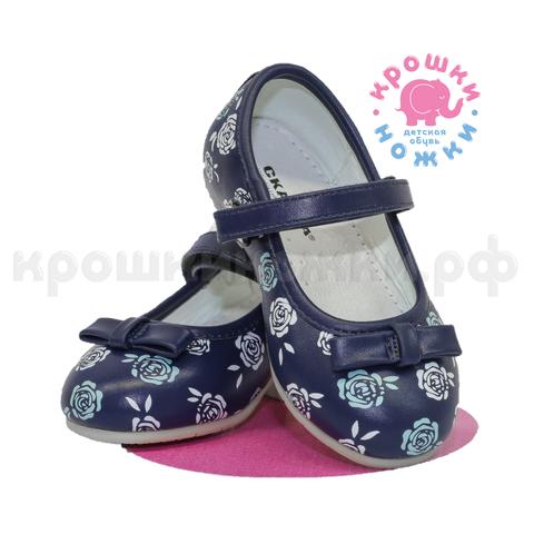 Туфли, синие,