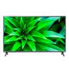 HD телевизор LG 32 дюйма 32LM570BPLA