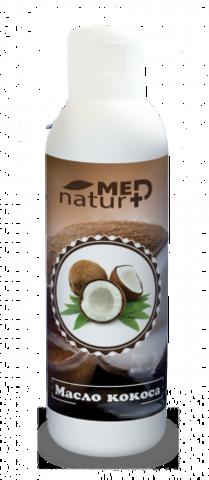 Масло Кокоса натуральное 150 мл НИИ Натуротерапии ТМ Натурмед
