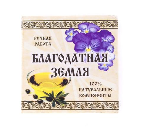 Мыло натуральное оливковое Фиалка, 75 г