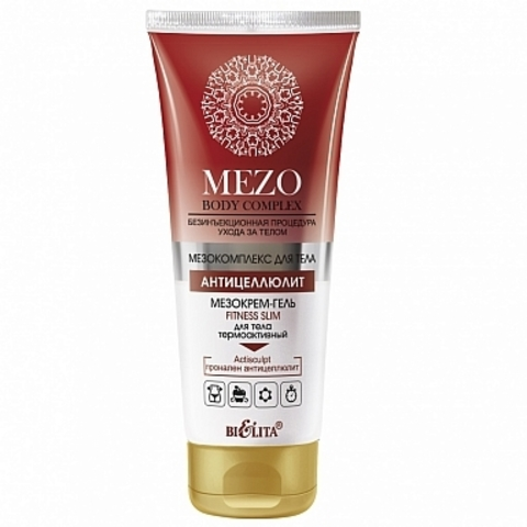 Белита Mezo Body Complex Мезокрем-гель Fitness slim для тела термоактивный 200мл