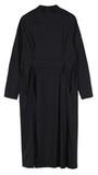 Платье «ACEGRAD» купить