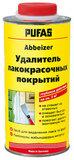 ПУФАС N147 Удалитель лакокрасочных и дисперсионных красок Abbeizer (15шт/кор)