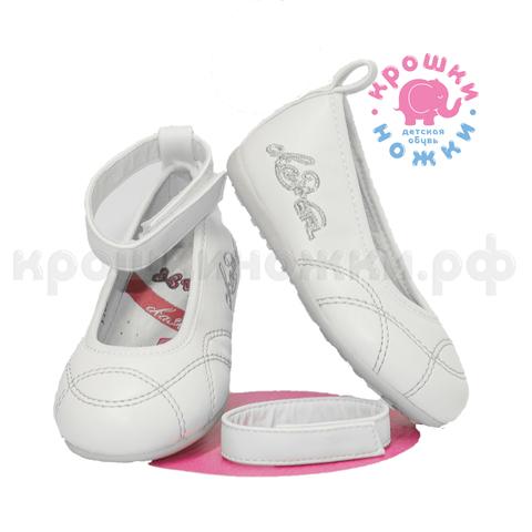 Туфли детские, белые, Сказка