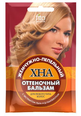 Фитокосметик Оттеночный бальзам Хна Жемчужно-пепельный с экстрактом льна и Д-пантенола 50мл