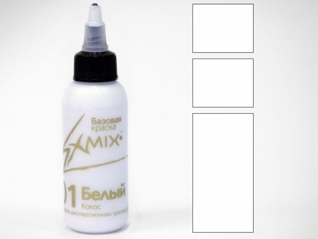 Exmix Краска укрывистая Exmix 01 Белый 1000 мл Exmix_01_Белый.jpeg