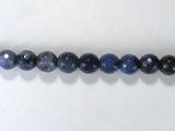 Бусина из содалита, фигурная, 6 мм (шар, граненая)