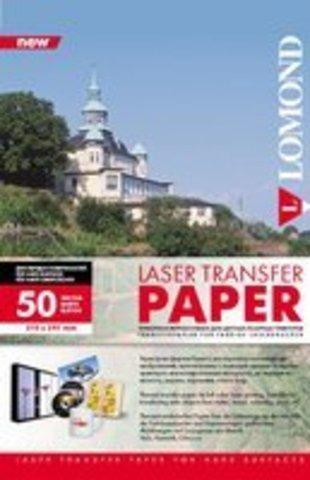 LOMOND Transfer Paper - Термотрансферная бумага для лазерной печати NEW, используется для твердых поверхностей, A4, 140 г/м2, 50 листов.