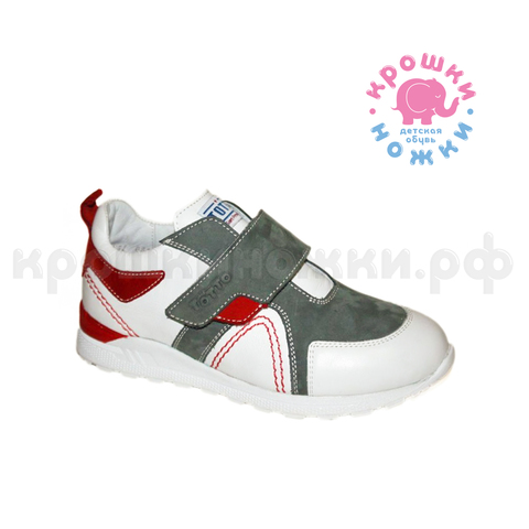 Кроссовки белые с красным, натуральная кожа, ТОТТА