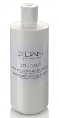 Мягкое очищающее молочко (Eldan Cosmetics | Le Prestige | Moisturizing cleanser), 500 мл