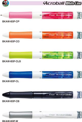 Многофункциональные ручки Pilot Acroball Whiteline