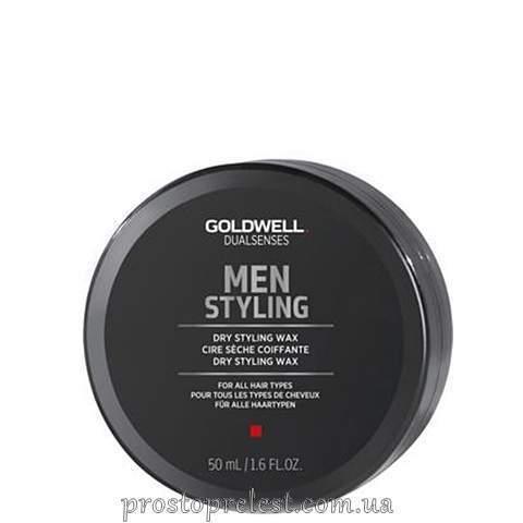Goldwell Dualsenses Men Styling Dry Styling Wax - Воск сухой для стилизации