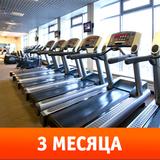 Корпоративная карта на 3 месяца в Orange Fitness Павелецкая (msp)