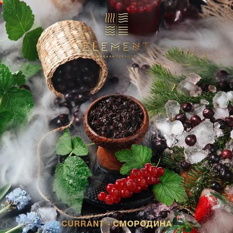 Табак Element Currant (Земля) 100 г