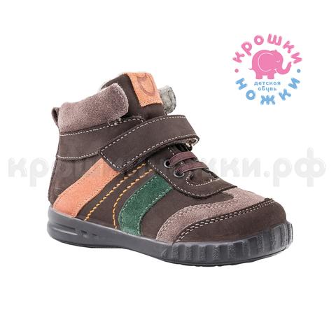 Ботинки коричневые в полоску, Котофей